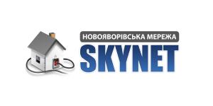 Horizontal_Logo_Skynet (1)